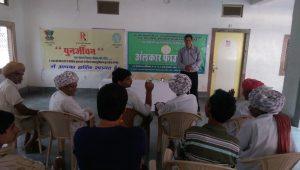 Charbhuja camp
